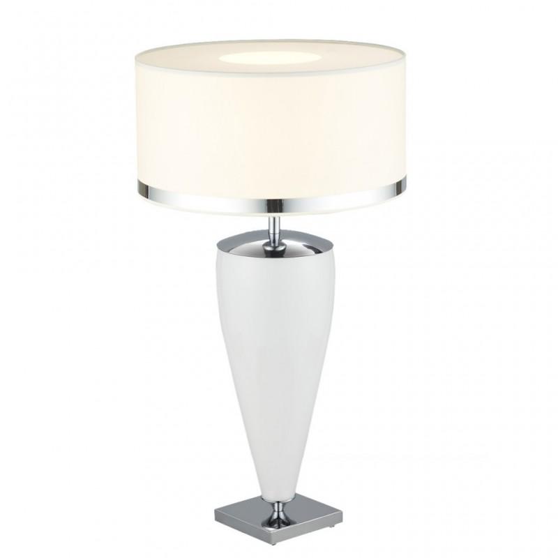 Lampa biurkowa LORENA 367 mała biała ARGON